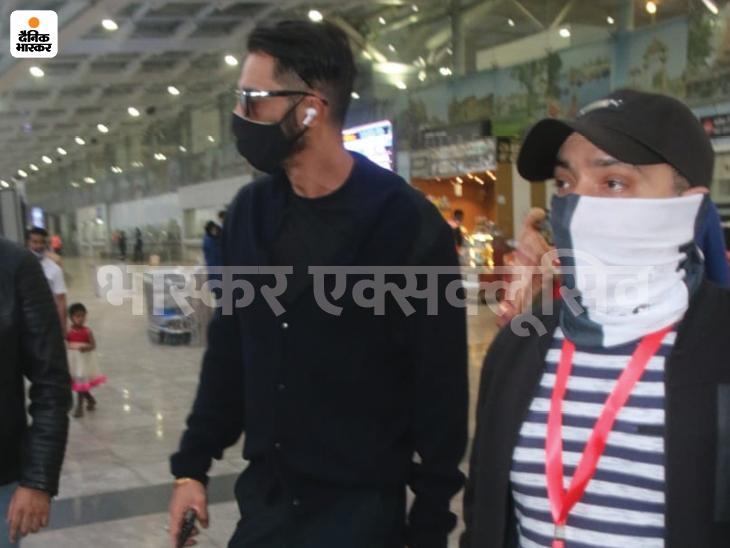 अर्जुन रामपाल भोपाल राजा एयरपोर्ट पर।