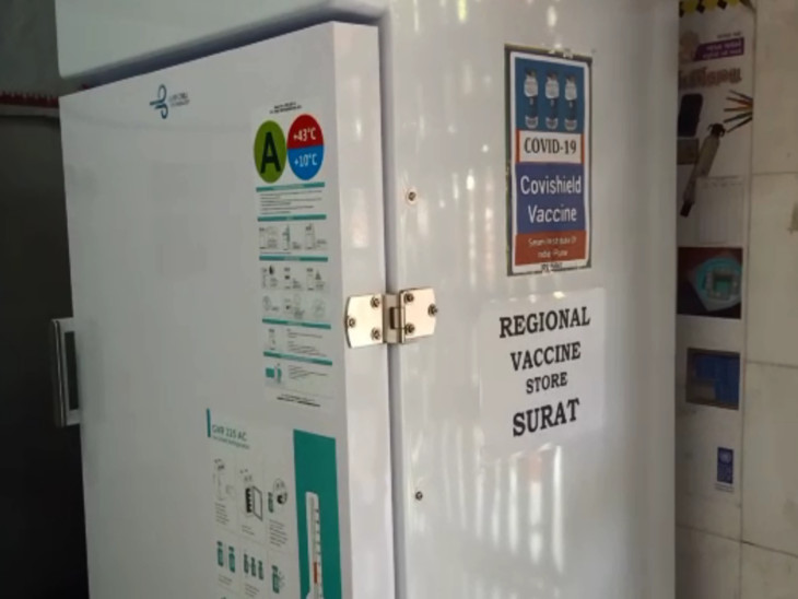 सूरत के सिविल अस्पताल में की गई है स्टोरेज की व्यवस्था।