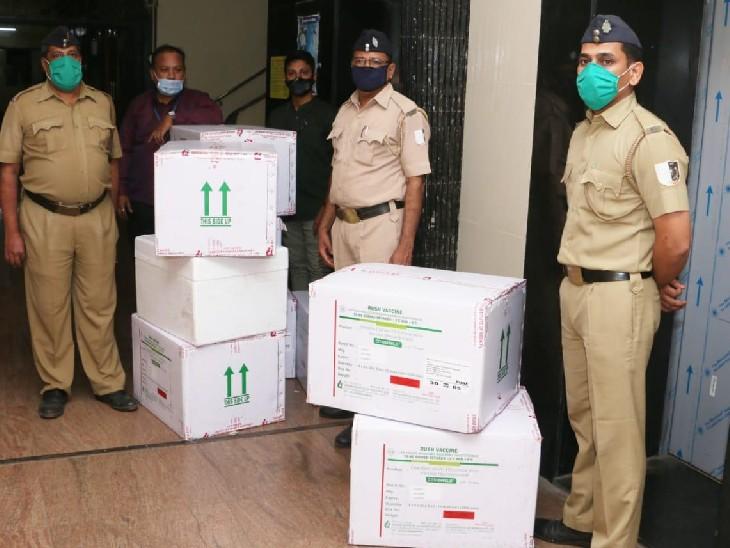 वैक्सीन को कड़ी सुरक्षा में मुंबई में रखा गया है।