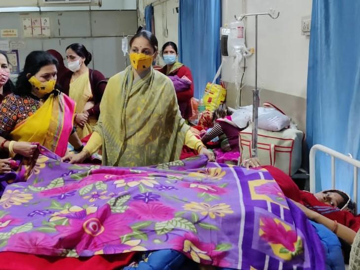 अक्षम: कल्याण संस्थान की और से अस्पताल में कंबल बांटे गए
