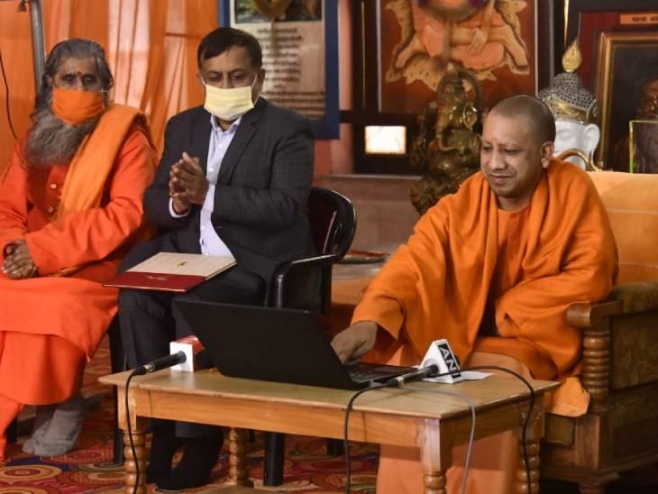 CM Yogi launching Digital Diary.