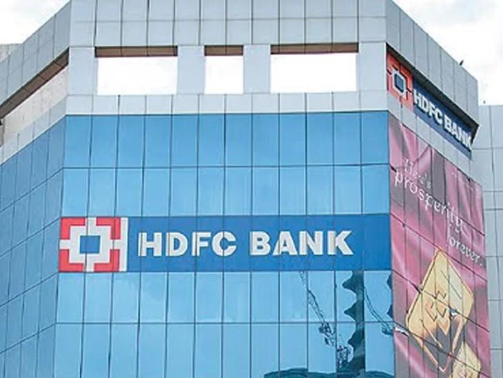 दिसंबर तिमाही में एचडीएफसी बैंक का प्रॉफिट 18% बढ़ा, एनपीए भी घटकर 0.81% पर आया|बिजनेस,Business - Dainik Bhaskar