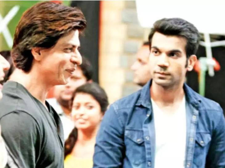 राजकुमार राव बोले-आज मैं एक्टर हूं तो इसकी एकमात्र वजह शाहरुख खान हैं, सपनों को पूरा करना उनसे ही सीखा|बॉलीवुड,Bollywood - Dainik Bhaskar