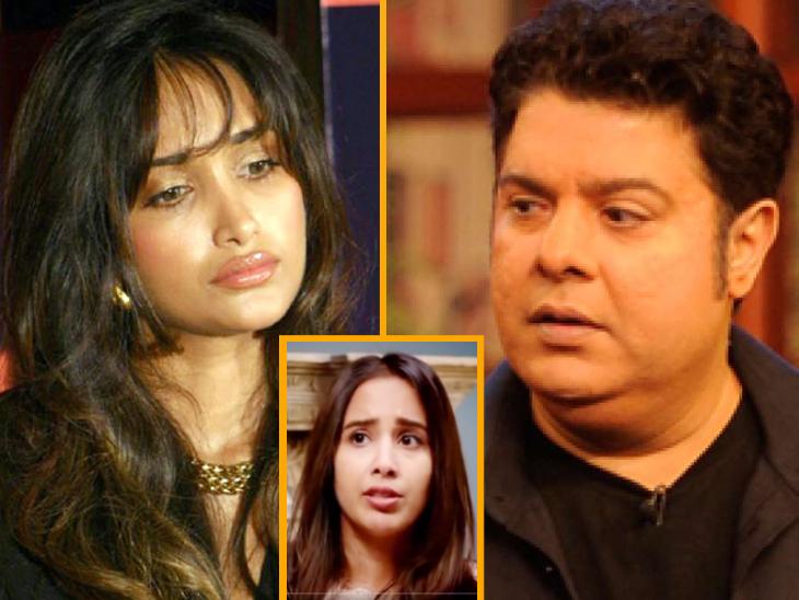 करिश्मा का आरोप- साजिद खान ने किया था जिया का सेक्शुअल हैरेसमेंट, मेरा फायदा उठाने की कोशिश भी की थी बॉलीवुड,Bollywood - Dainik Bhaskar