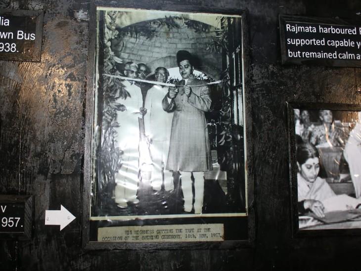 सन 1957 में तत्कालीन महाराज जीवाजी राव फीता काटकर मेले का उद्घाटन करने हुए।