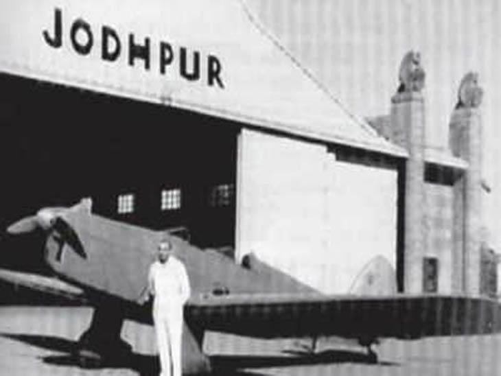 जोधपुर के राजा उम्मेद सिंह ने 1924 में जोधपुर में प्लाइंग क्लब की स्थापना की थी। इसके बाद इसे भारतीय वायु सेना का एयरबेस बना दिया गया।