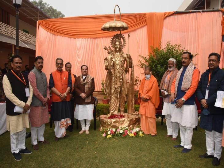 BJP मुख्यालय में भगवान श्रीराम की प्रतिमा का जेपी नड्डा ने किया उद्घाटन, कहा- विचारधारा की वजह से देश में बज रहा पार्टी का डंका|लखनऊ,Lucknow - Dainik Bhaskar