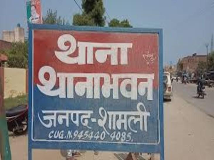 निर्माणाधीन सड़क पर अनियंत्रित होकर पलटा ट्रैक्टर, दो लोगों की मौके पर ही हुई मौत मेरठ,Meerut - Dainik Bhaskar