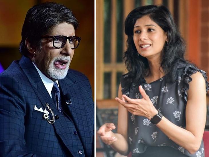 'केबीसी 12' में बिग बी ने महिला इकोनॉमिस्ट की खूबसूरती पर किया कमेंट, सोशल मीडिया यूजर ने कहा- यह महिलाओं का अपमान|टीवी,TV - Dainik Bhaskar