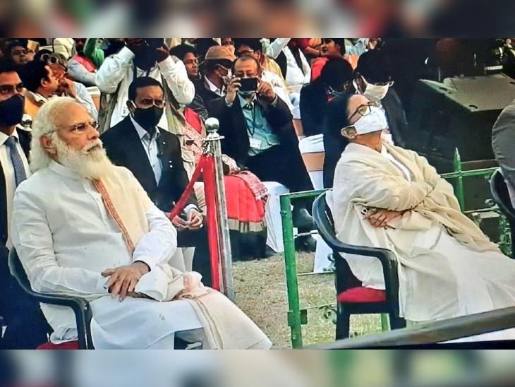 कोलकाता में विक्टोरिया मेमोरियल में प्रधानमंत्री नरेंद्र मोदी और बंगाल की मुख्यमंत्री ममता बनर्जी एक साथ बैठे हुए थे, लेकिन दोनों के बीच तल्खी साफ नजर आ रही थी।