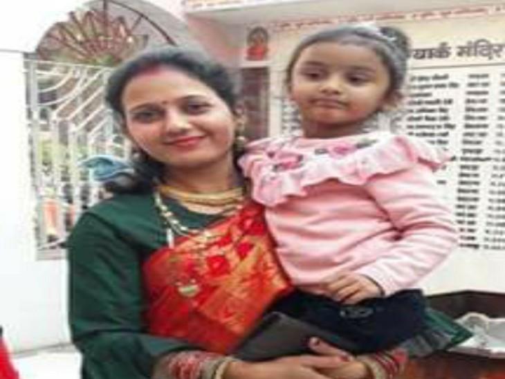 JDU नेता की बेटी की मौत के बाद गिरफ्तारी के 86 दिन बीते, CM नीतीश तक अब पहुंचा मामला|पटना,Patna - Dainik Bhaskar