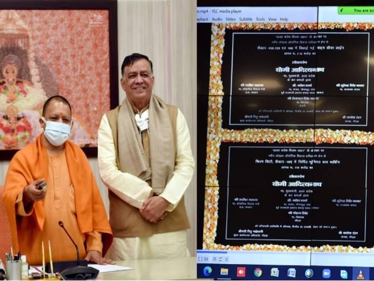 CM योगी ने नोएडा को 706 करोड़ की 80 परियोजनाओं की सौगात दी, बोले- तेजी से बदल रहा गौतमबुद्धनगर|उत्तरप्रदेश,Uttar Pradesh - Dainik Bhaskar