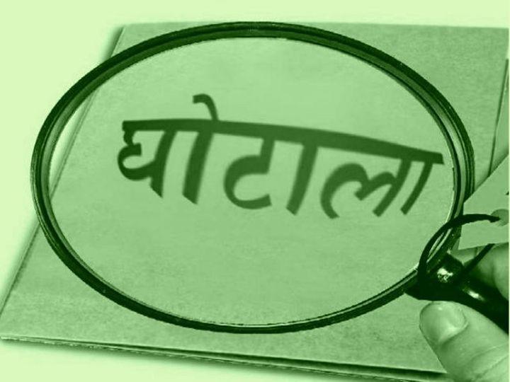 जयपुर-सीकर व दौसा हाईवे की चौड़ाई बढ़ाने के मुआवजे में 4 कराेड़ का घोटाला|जयपुर,Jaipur - Dainik Bhaskar