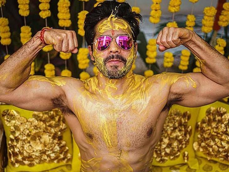वरुण धवन ने शेयर की हल्दी सेरेमनी की फोटो, आंखों में चश्मा लगाए बॉडी दिखाते नजर आए|बॉलीवुड,Bollywood - Dainik Bhaskar