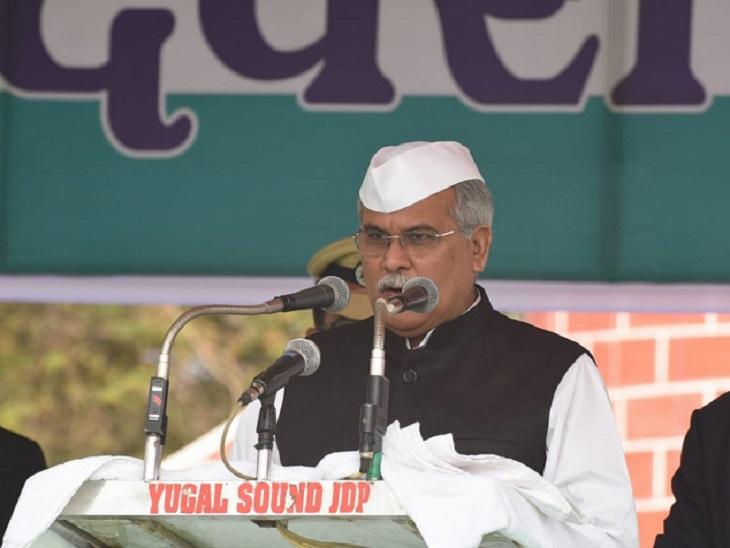 मुख्यमंत्री भूपेश बघेल ने कहा, नगरनार इस्पात संयंत्र खरीदने छत्तीसगढ़ सरकार तैयार है।