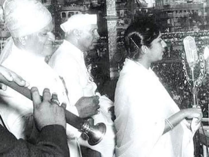 लता मंगेशकर का खुलासा- पहले यह गाना गाने से इनकार कर दिया था, फिर जब गाया तो नेहरूजी की आंखों में भी पानी आ गया था|बॉलीवुड,Bollywood - Dainik Bhaskar