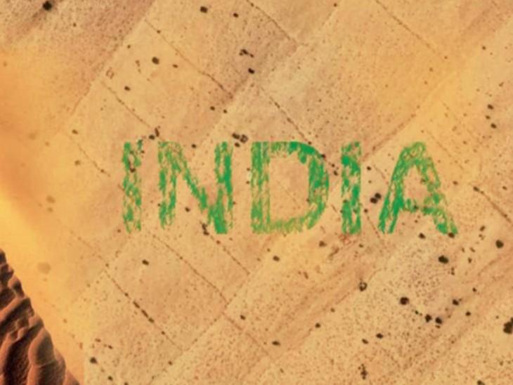 जैसलमेर में आसमान से दिखेगा इंडिया, डेढ़ किमी के पार्क में 6500 पौधे लगेंगे जैसलमेर,Jaisalmer - Dainik Bhaskar