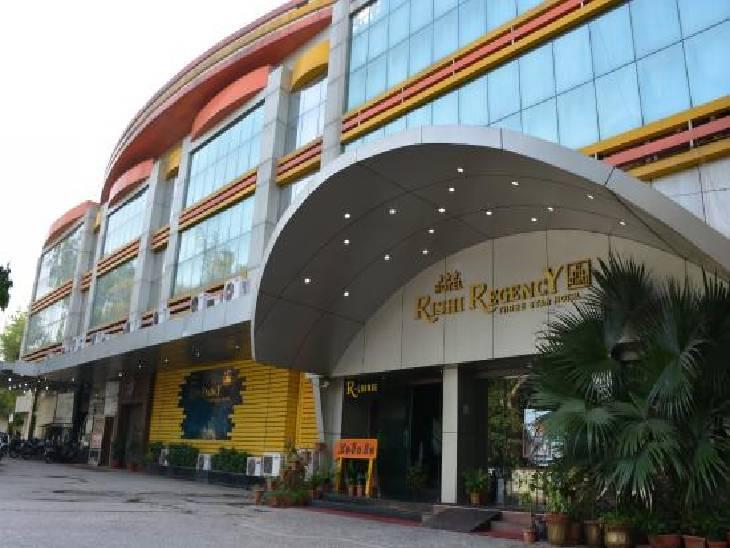 ऋषि रीजेंसी होटल का बार लाइसेंस निलंबित - Dainik Bhaskar