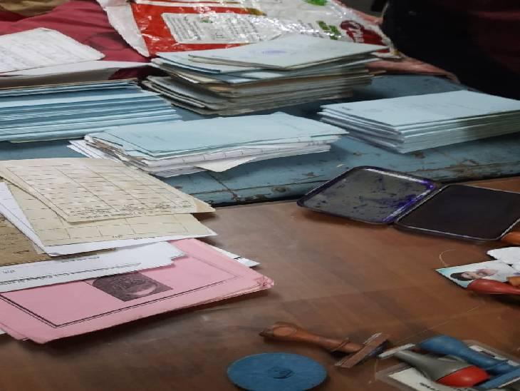 आरोपियों के पास से जब्त फर्जी बही और अन्य दस्तावेज।
