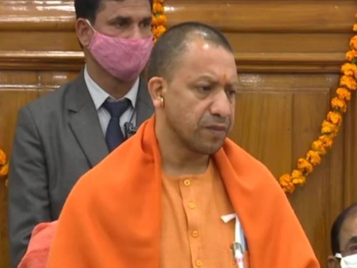 CM योगी बोले- लोकतंत्र का आधार हमारी विधायिका, सभापति समेत 8 सदस्यों का कल खत्म हो रहा कार्यकाल|लखनऊ,Lucknow - Dainik Bhaskar