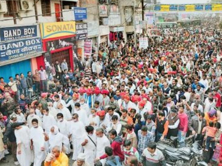 आचार्य महाश्रमण ने 50 हजार किमी की पदयात्रा कर रचा इतिहास, अहिंसा की अलख जगाने कर रहे देश विदेश में पदयात्रा दिल्ली + एनसीआर,Delhi + NCR - Dainik Bhaskar
