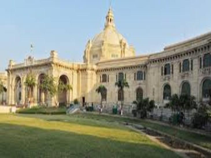 UP विधान मंडल का बजट सत्र 18 फरवरी से शुरू होगा, योगी सरकार पेश करेगी आखिरी बजट|उत्तरप्रदेश,Uttar Pradesh - Dainik Bhaskar