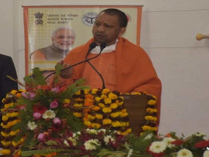 CM योगी ने 6 बच्चों को पिलाई पोलियो की खुराक, कहा- पोलियो का खतरा अभी टला नहीं, इससे सतर्क रहें अभिभावक|लखनऊ,Lucknow - Dainik Bhaskar
