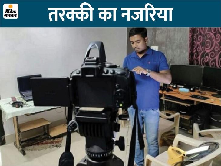 वीडियो बनाकर किसानों को सिखाई आधुनिक खेती, गांव में इंटरनेट नहीं था तो 3 किमी दूर जाते थे अपलोड करने; अब कमा रहे हर महीने 50 हजार रुपए छत्तीसगढ़,Chhattisgarh - Dainik Bhaskar