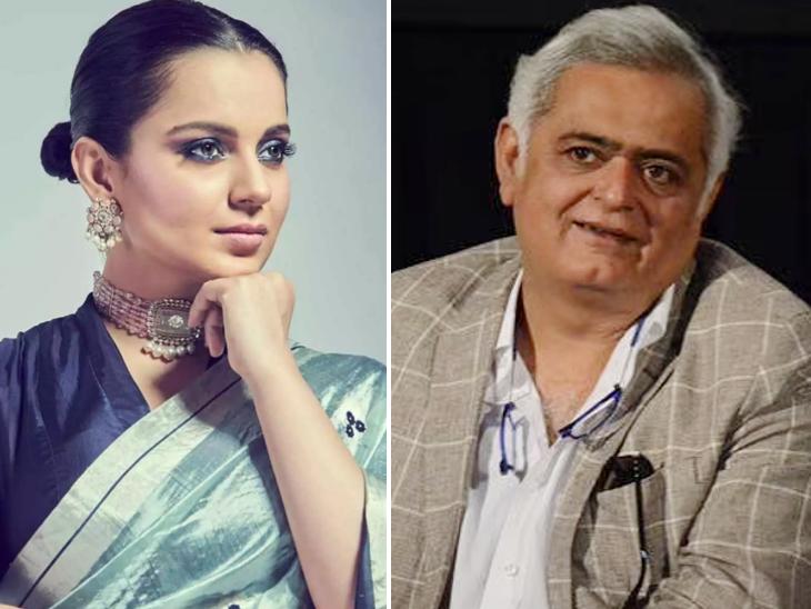 हंसल मेहता ने फिल्म 'सिमरन' को बताया अपनी भूल, कंगना रनोट का पलटवार- अच्छा सिला दिया तूने मेरे प्यार का बॉलीवुड,Bollywood - Dainik Bhaskar