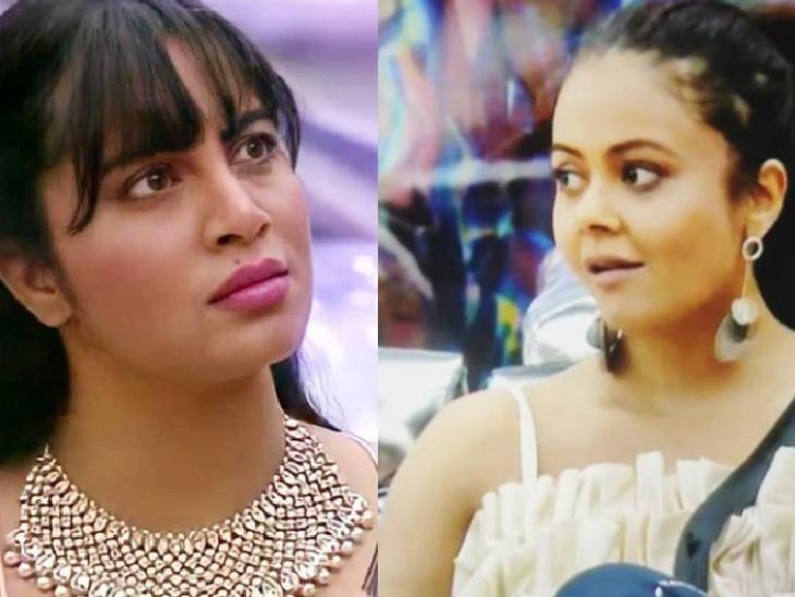 देवोलीना ने अर्शी को कहा घटिया, गुस्से में फेंका बर्तन जिससे अभिनव शुक्ला को लगी चोट|टीवी,TV - Dainik Bhaskar