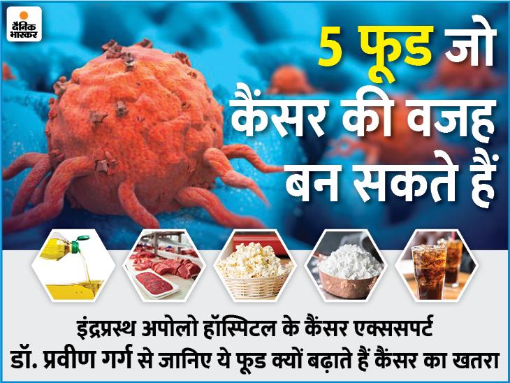 पॉपकॉर्न और मैदा भी बढ़ाते हैं कैंसर का खतरा, जानिए ऐसे 5 फूड जो कैंसर की वजह बन सकते हैं|लाइफ & साइंस,Happy Life - Dainik Bhaskar