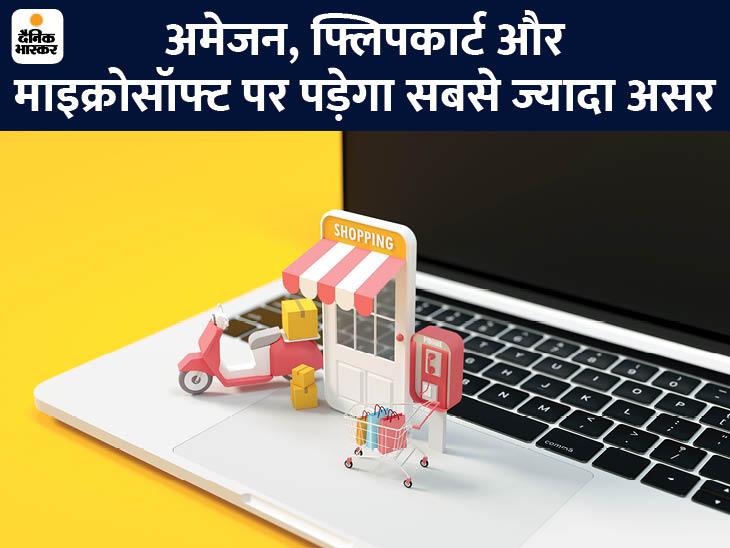 विदेशी ई-कॉमर्स कंपनियों को देना होगा 2% अतिरिक्त टैक्स, 1 अप्रैल 2020 से होगी वसूली|बिजनेस,Business - Dainik Bhaskar