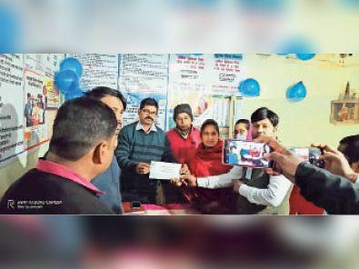 पत्नी को जीवन ज्योति बीमा योजना के तहत दो लाख रुपए का चेक दिया गया मोतिहारी,Motihari - Dainik Bhaskar
