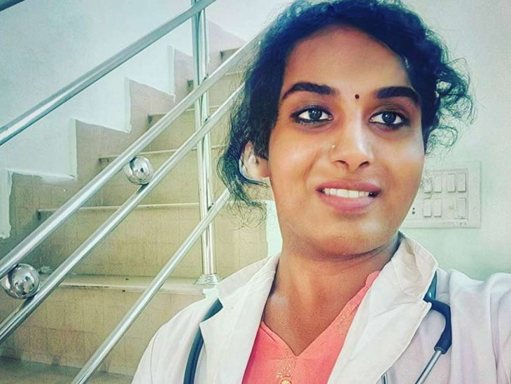 केरल की पहली ट्रांसवुमन डॉक्टर की जीनू से प्रिया बनने की कहानी, पैरेंट्स के सपोर्ट से पूरा किया लड़की बनने का सपना|लाइफस्टाइल,Lifestyle - Dainik Bhaskar