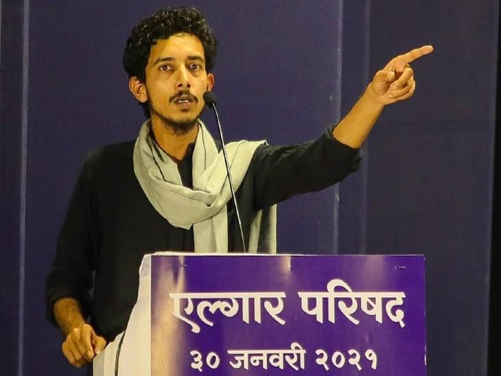 हिंदू समुदाय पर विवादित टिप्पणी का है आरोप, छात्र नेता शरजील उस्मानी के खिलाफ पुणे में केस दर्ज|महाराष्ट्र,Maharashtra - Dainik Bhaskar