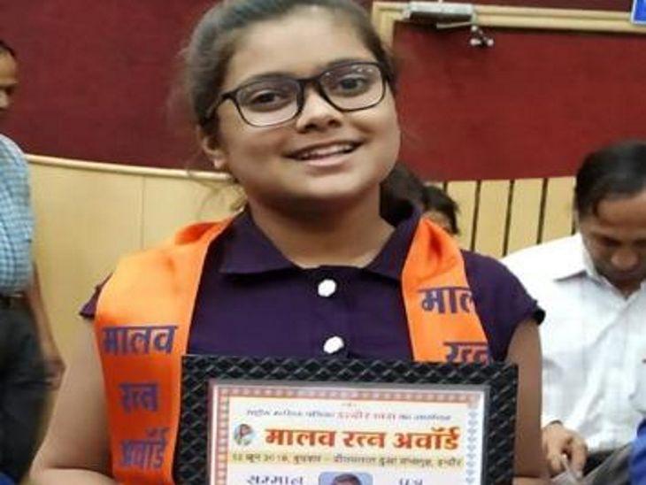 12 की उम्र में 12वीं पास कर 13 साल में कॉलेज पहुंची तनिष्का, BA में मिला एडमिशन, बोलीं- सबसे कम उम्र में जज बनना चाहती हूं इंदौर,Indore - Dainik Bhaskar