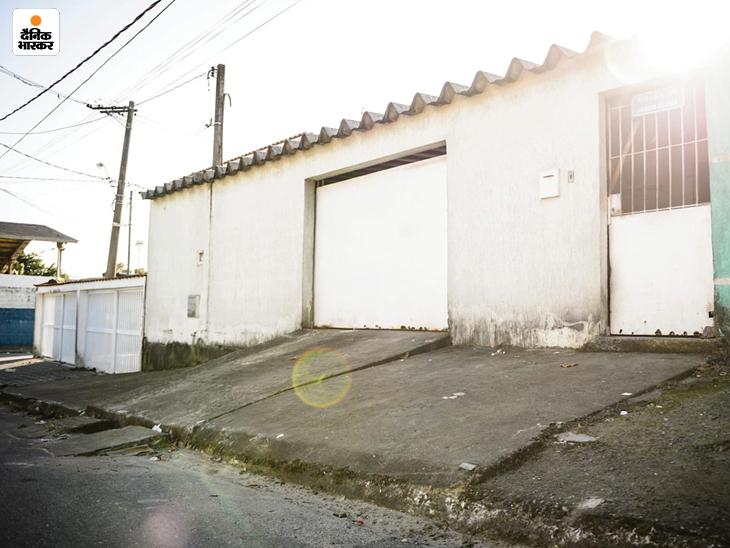 ब्राजील में डास कृजेस नाम की स्लम एरिया में नेमार का घर। उनका बचपन इसी घर में बीता है।