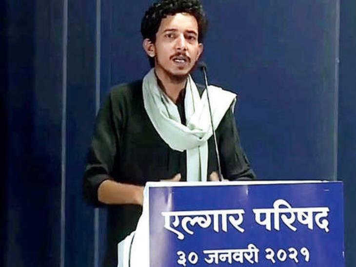 शरजील आजमगढ़ का रहने वाला है। उसके पिता अलीगढ़ मुस्लिम यूनिवर्सिटी में प्रोफेसर हैं। - Dainik Bhaskar