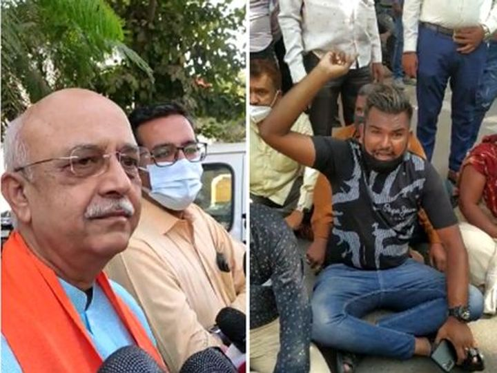 BJP in-charge of Ahmedabad city, I. K. Jadeja and BJP workers protesting.