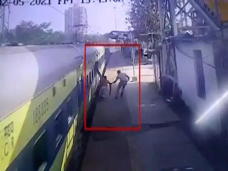 चलती ट्रेन में चढ़ने के चक्कर में गिरने वाला था दिव्यांग यात्री, RPF कर्मचारियों की सतर्कता से बची जान मुंबई,Mumbai - Dainik Bhaskar