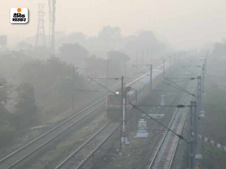 Visibility came down to 50 per cent in Bhopal after a deep mist.