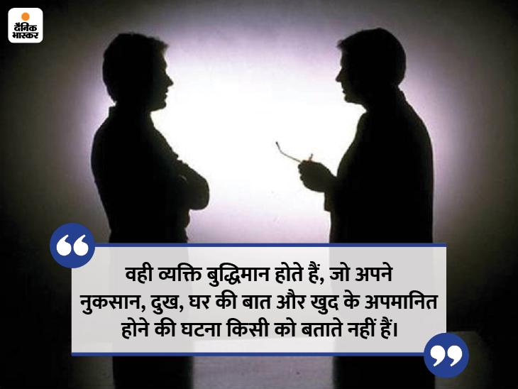 कर्म करने से गरीबी, जाप करने से पाप, मौन रहने रहने से क्लेश, जागते रहने से भय का नाश होता है धर्म,Dharm - Dainik Bhaskar