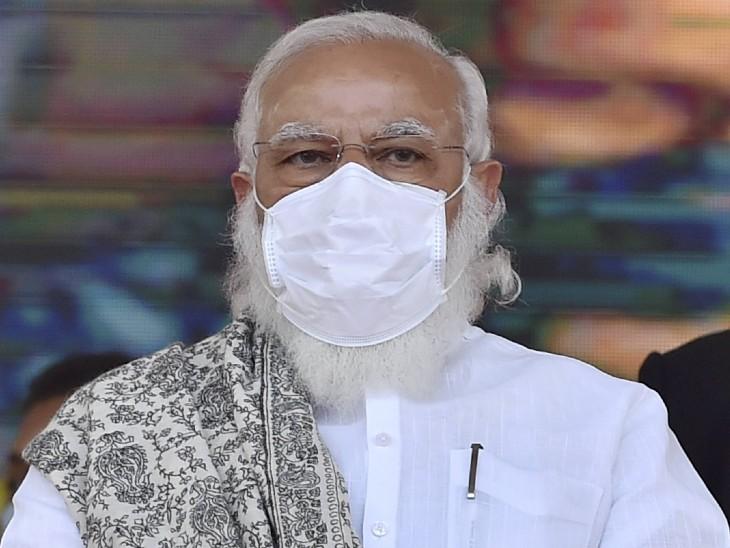 प्रधानमंत्री नरेंद्र मोदी ने सोशल मीडिया पर अमेरिकी राष्ट्रपति से बातचीत की जानकारी दी। - Dainik Bhaskar