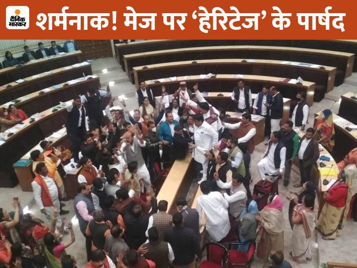 पूर्व उपमहापौर को बाहर निकालने पर भाजपा पार्षदाें का धरना, बजट की कॉपी फाड़ीं; बिना विपक्ष 19 प्रस्ताव पास|जयपुर,Jaipur - Dainik Bhaskar
