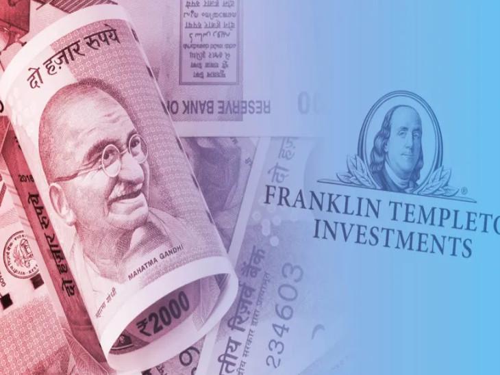 सुप्रीम कोर्ट ने SBI म्यूचुअल फंड के प्लान को मंजूरी दी, निवेशकों को लौटाने हैं 9,122 करोड़ रुपए|बिजनेस,Business - Dainik Bhaskar