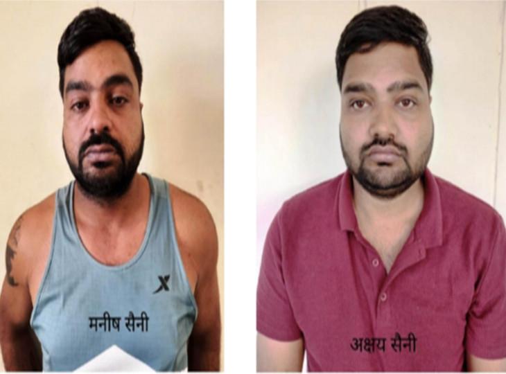 हिस्ट्रीशीटर मनीष सैनी उसका भाई और गैंग के चार बदमाश गिरफ्तार, 26 मुकदमे जयपुर में शहर में दर्ज हैं|जयपुर,Jaipur - Dainik Bhaskar