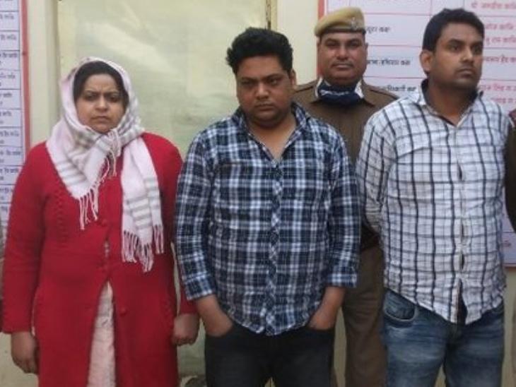 लॉकडाउन में दुकान बंद होने से हुए लाखों कर्ज, पैसे कमाने पत्नी और दोस्त के साथ शुरू की ठगी कोटा,Kota - Dainik Bhaskar