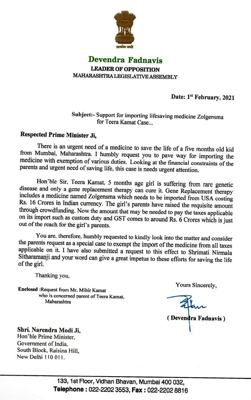 महाराष्ट्र के पूर्व मुख्यमंत्री देवेंद्र फडणवीस ने प्रधानमंत्री नरेंद्र मोदी को पत्र लिखकर तीरा की मदद करने की गुहार लगाई थी।