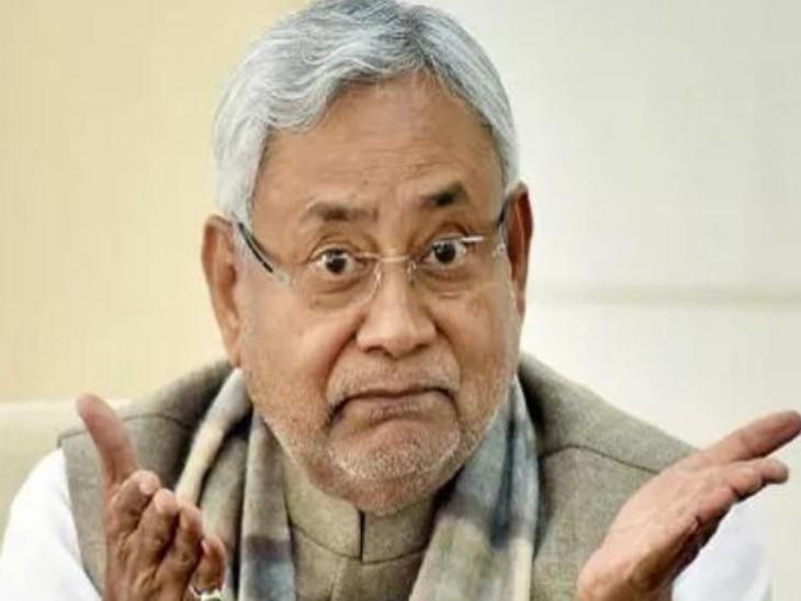 दिल्ली से लौटते ही CM नीतीश लगाएंगे राज्यपाल मनोनयन के 12 सदस्यों के नामों पर मुहर|बिहार,Bihar - Dainik Bhaskar