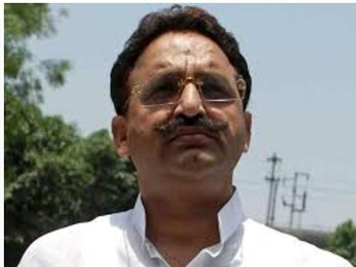 न चालान पेश, न कोर्ट में पेशी, मुख्तार अंसारी ने 2 साल में जेल से 54 बार ली तारीख पर तारीख पंजाब,Punjab - Dainik Bhaskar